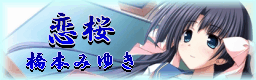 banner_20090116004715.png