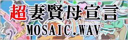 banner_20090116004741.png