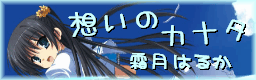 banner_20090116004851.png