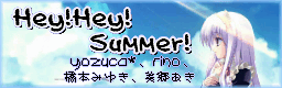 banner_20090116004924.png