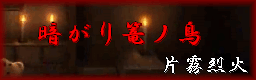 banner_20090116005038.png