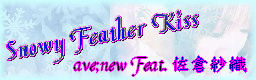 banner_20090116005112.png