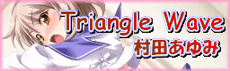 banner_20090116005218.png