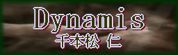 banner_20090116005227.png