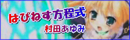 banner_20090116015522.png