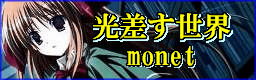 banner_20090117140856.png