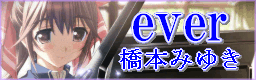 banner_20090117141002.png