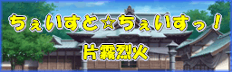 banner_20090117141034.png