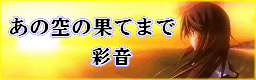 banner_20090117141128.png