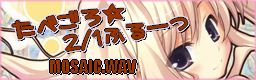 banner_20090117141137.png