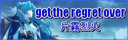 banner_20090117141337.png