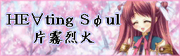 banner_20090117141346.png
