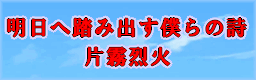 banner_20090117141409.png