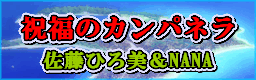 banner_20090117141420.png