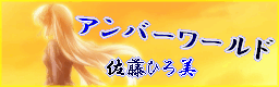 banner_20090117150122.png