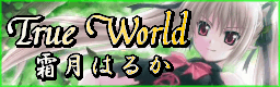 banner_20090117150148.png