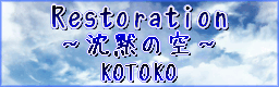 banner_20090208203921.png