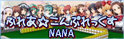 banner_20090212205828.png