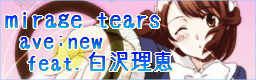 banner_20090226013331.png