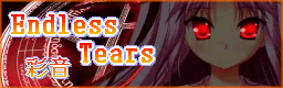 banner_20090226134201.png