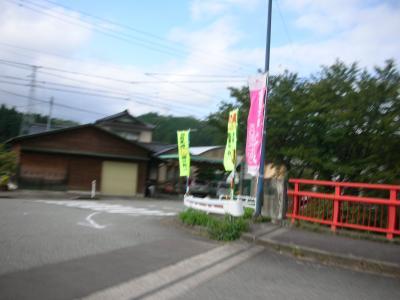 DSCN7569.jpg
