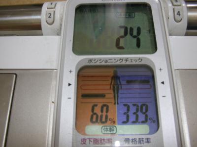DSCN7614.jpg