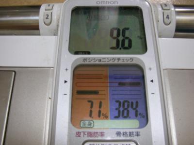 DSCN7615.jpg