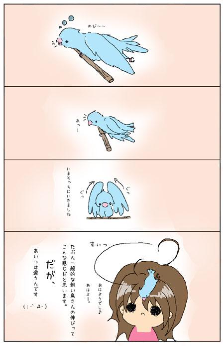ぽぽむむ絵日記05_1。