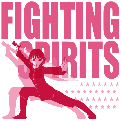 FIGHTING SPIRITS(R)