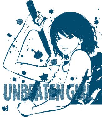 UNBEATEN GIRL