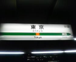 20090212210238