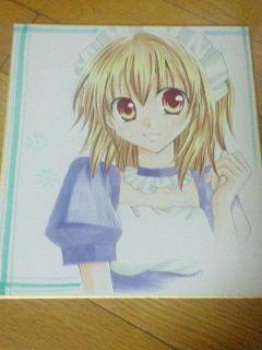 haruna1.jpg