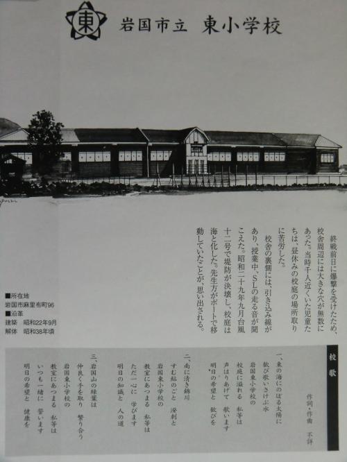 木造校舎イラスト