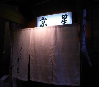 7-15kyouhosi.jpg
