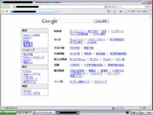 y200812121.jpg