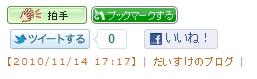 2010-11-16 16;53;40