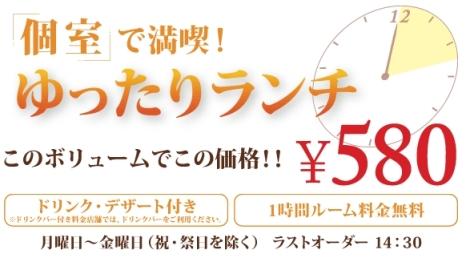 2011-01-24 08;53;41