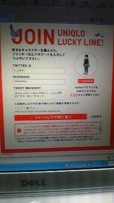 DVC00002_20100527193455.jpg