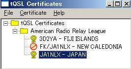 lotw_certificate.jpg