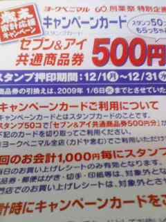 20081128125049.jpg