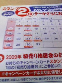 20081128125301.jpg
