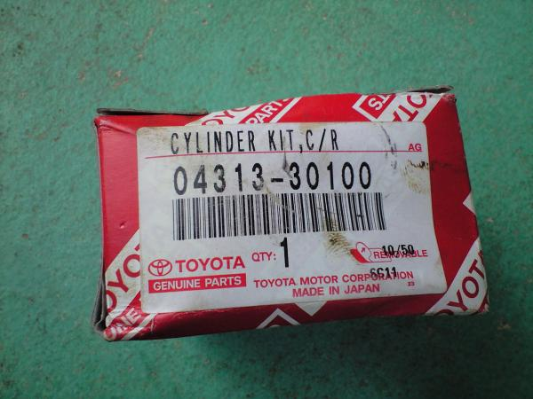 CA390128_convert_20100821213013.jpg