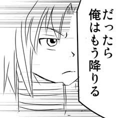 瀬七 イラスト