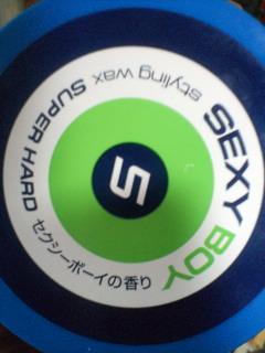 2008120000.jpg