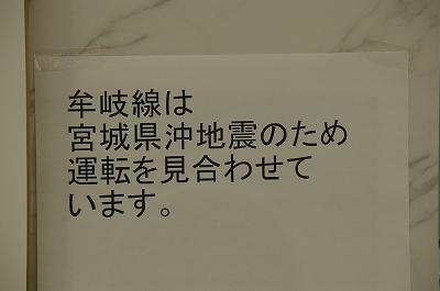 _IGP1623.jpg
