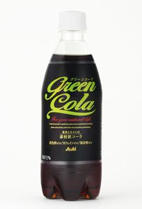 グリーン・コーラ