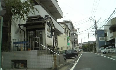 三浦の「うな萩」