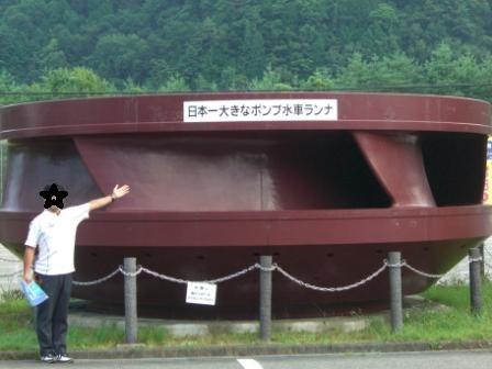 長野で社会科見学 発電所水車