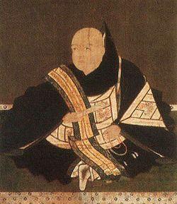 筒井順慶 肖像