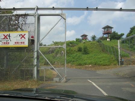 山口ツアー サファリランド ゲート